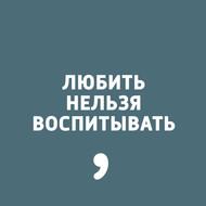 Выпуск 133