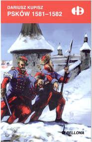 Psków 1581-1582