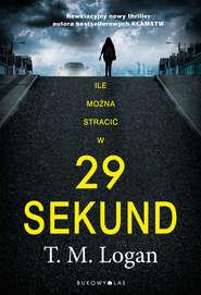 29 sekund