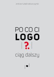 Po co ci logo? Ciąg dalszy