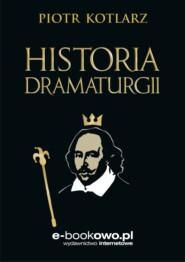 Historia dramaturgii